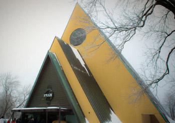 Das Fram Polarschiffmuseum liegt auf Bygdøy in Oslo.