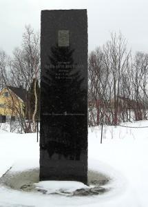 Gedenkstein für Stor Johan