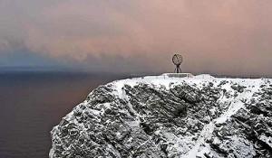 Finnmark: Nordkap